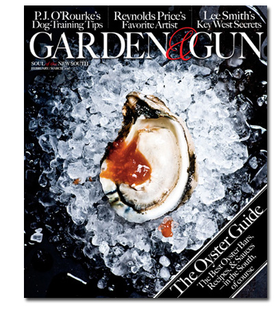 Garden and Gun Soul of the South Delicious Musings