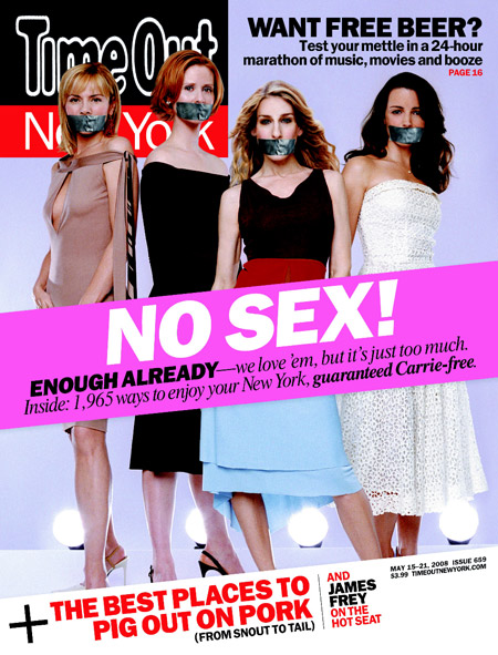 Free covers of sex mag