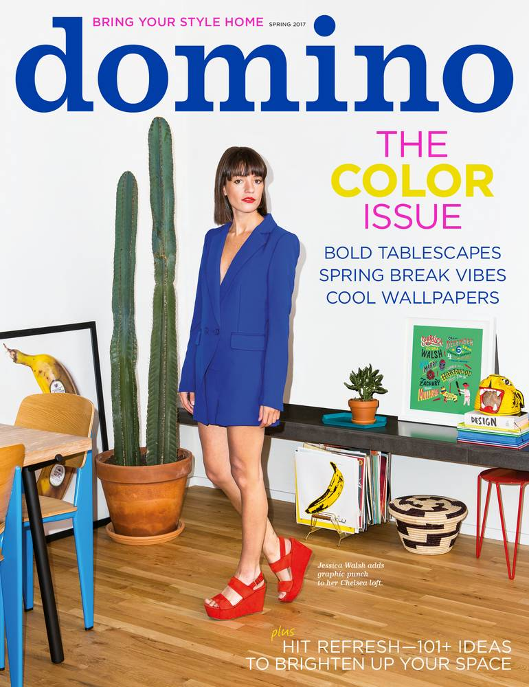 dip-into-our-color-issue-58ac8aa73464af56b095c0c6-w1000_h1000