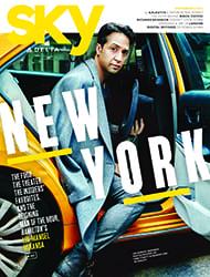 Delta Sky Magazine_Cover Design_Ozzies_2